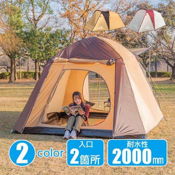 テント ツールーム 耐水圧 リビング スクリーン フライシート付き キャンプ アウトドア フルクローズ ad056|akaneashop