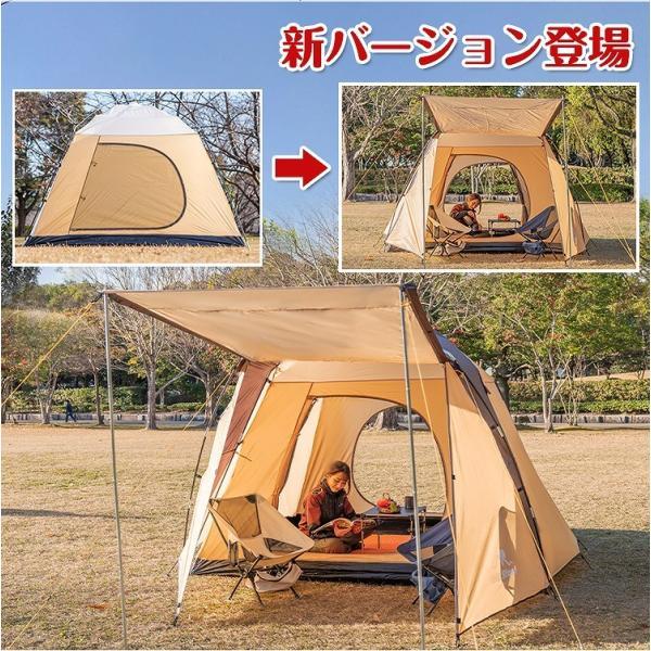 テント ツールーム 耐水圧 リビング スクリーン フライシート付き キャンプ アウトドア フルクローズ ad056|akaneashop|02