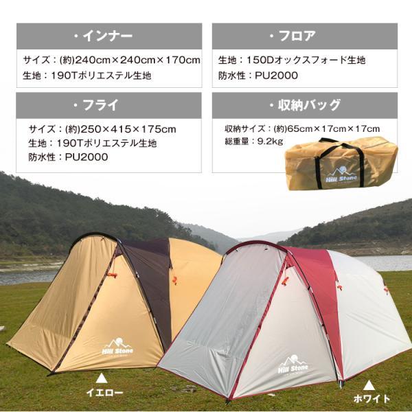 テント ツールーム 耐水圧 リビング スクリーン フライシート付き キャンプ アウトドア フルクローズ ad056|akaneashop|11