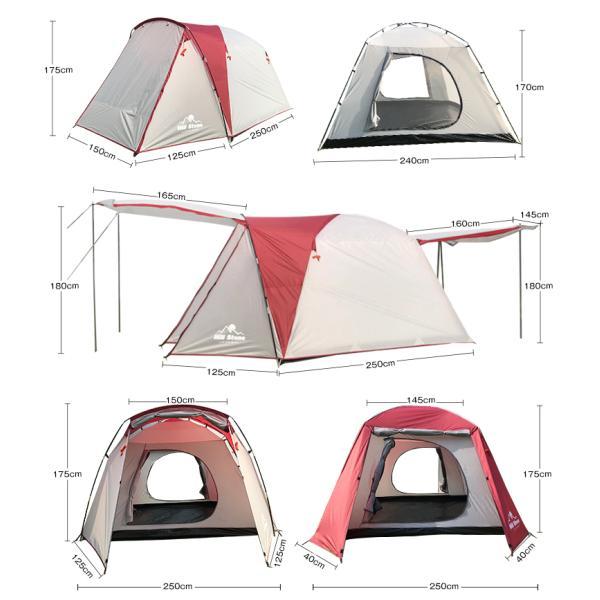 テント ツールーム 耐水圧 リビング スクリーン フライシート付き キャンプ アウトドア フルクローズ ad056|akaneashop|12