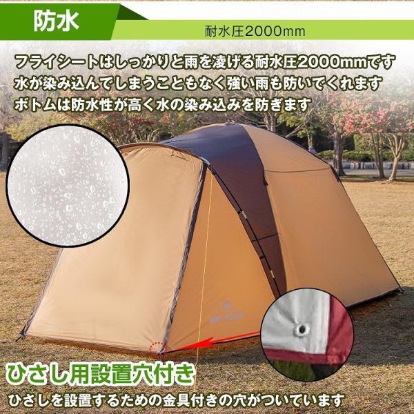 テント ツールーム 耐水圧 リビング スクリーン フライシート付き キャンプ アウトドア フルクローズ ad056|akaneashop|05