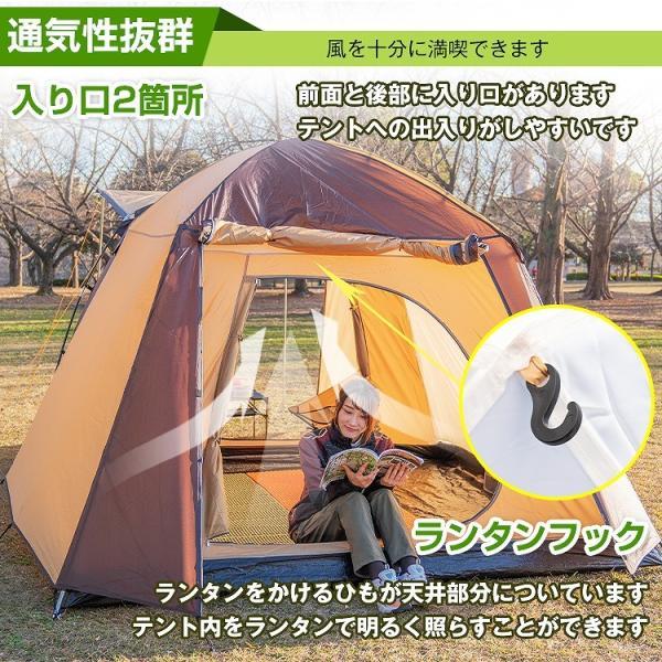テント ツールーム 耐水圧 リビング スクリーン フライシート付き キャンプ アウトドア フルクローズ ad056|akaneashop|06