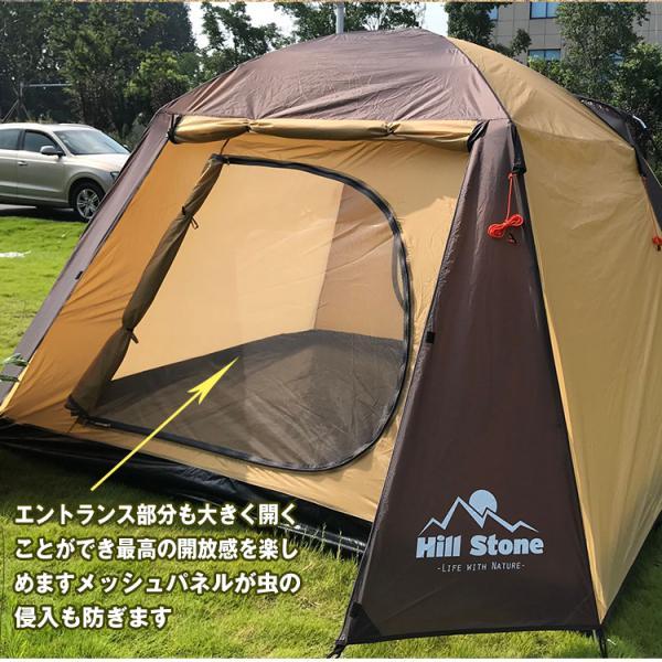 テント ツールーム 耐水圧 リビング スクリーン フライシート付き キャンプ アウトドア フルクローズ ad056|akaneashop|07