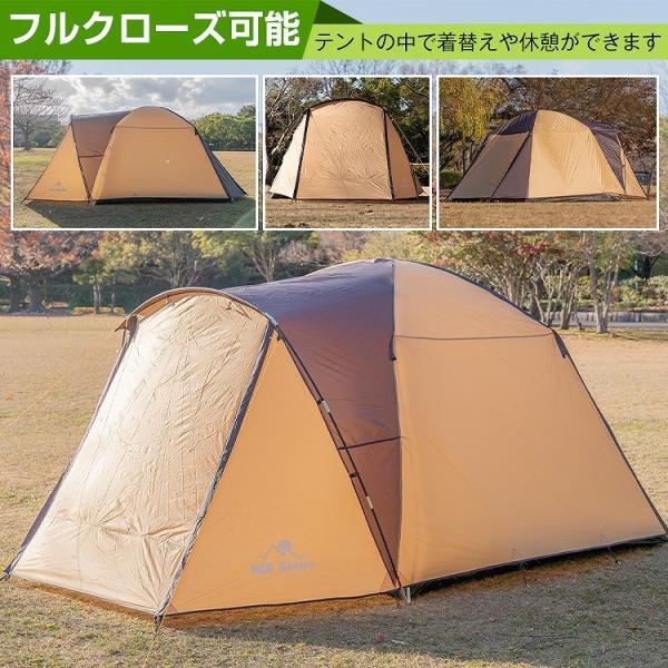 テント ツールーム 耐水圧 リビング スクリーン フライシート付き キャンプ アウトドア フルクローズ ad056|akaneashop|08