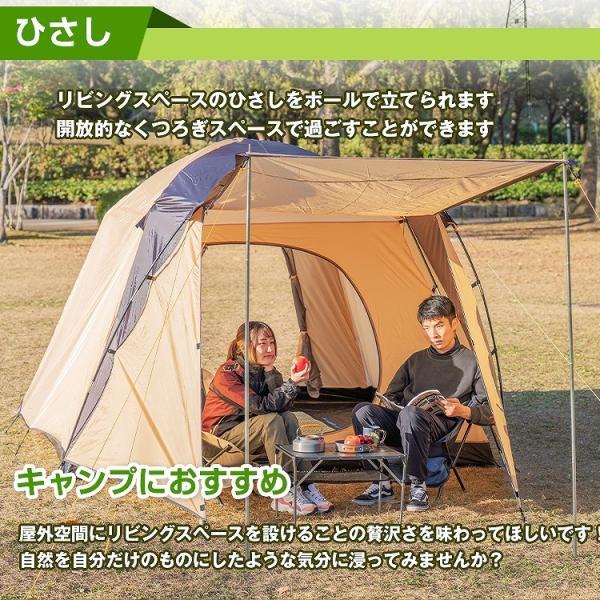 テント ツールーム 耐水圧 リビング スクリーン フライシート付き キャンプ アウトドア フルクローズ ad056|akaneashop|09