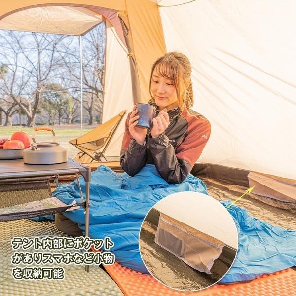 テント ツールーム 耐水圧 リビング スクリーン フライシート付き キャンプ アウトドア フルクローズ ad056|akaneashop|10