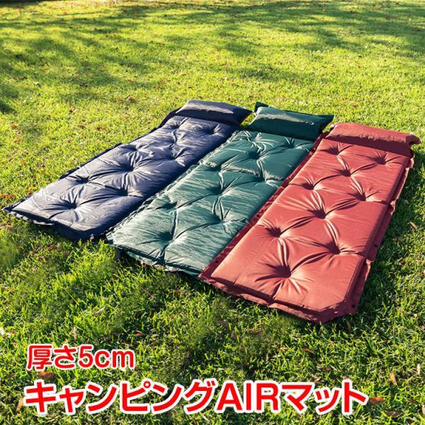 インフレータブル マットレス キャンピングマット 自動膨張式 エアーベッド アウトドア レジャー 厚さ7cm ad070|akaneashop