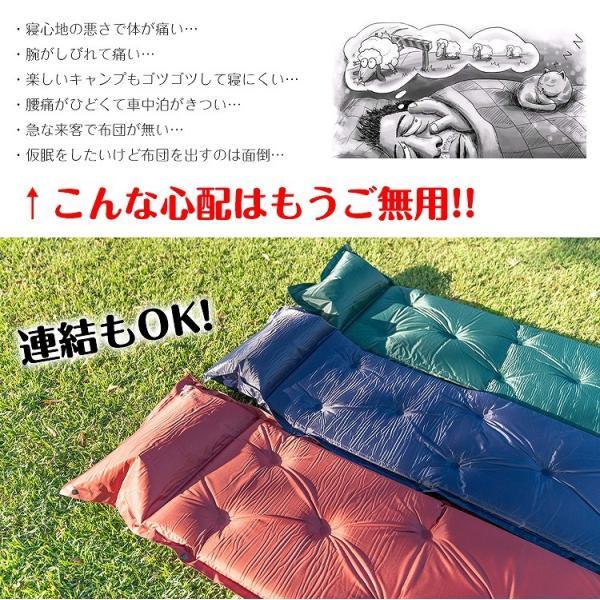 インフレータブル マットレス キャンピングマット 自動膨張式 エアーベッド アウトドア レジャー 厚さ7cm ad070|akaneashop|05