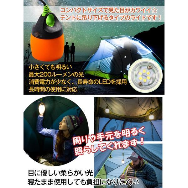 送料無料 LED ランタン 明るい コンパクト 小型 USB 200ルーメン 連結 ライト 照明 テント アウトドア キャンプ 防災 ad158 akaneashop 02
