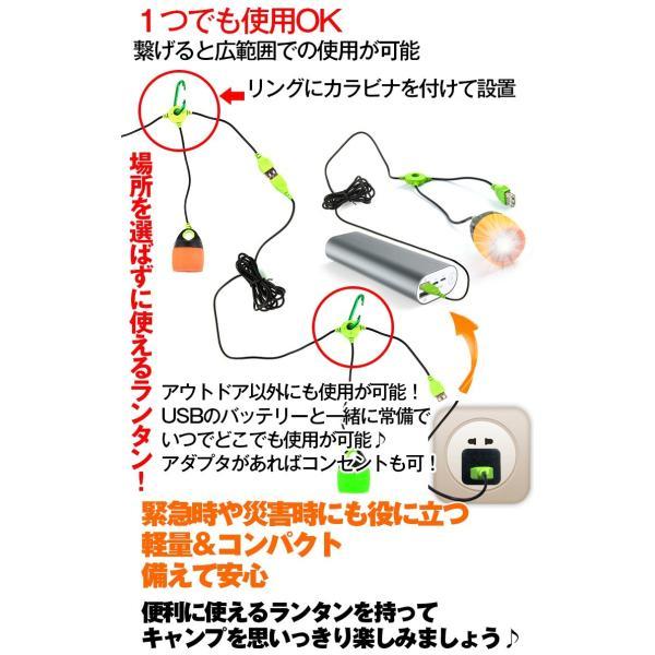 送料無料 LED ランタン 明るい コンパクト 小型 USB 200ルーメン 連結 ライト 照明 テント アウトドア キャンプ 防災 ad158 akaneashop 03