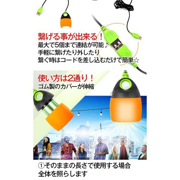 送料無料 LED ランタン 明るい コンパクト 小型 USB 200ルーメン 連結 ライト 照明 テント アウトドア キャンプ 防災 ad158 akaneashop 04
