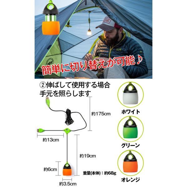 送料無料 LED ランタン 明るい コンパクト 小型 USB 200ルーメン 連結 ライト 照明 テント アウトドア キャンプ 防災 ad158 akaneashop 05