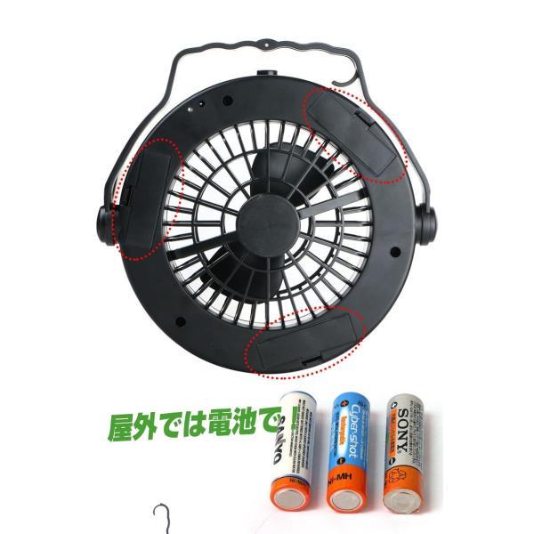 扇風機 LEDランタン ライト 多機能 ファン付き ポータブル テントライト 吊り下げ可 キャンプ アウトドア ad159|akaneashop|03
