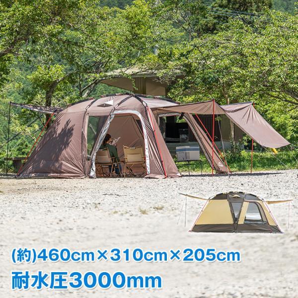 テント オールインワン 4人用 5人用 リビング キャンプ 防水 ツールーム アウトドア インナーテント 防災 緊急 避難 災害 非常用 ad201 akaneashop