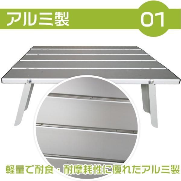 ロールテーブル アルミ ローテーブル 軽量 コンパクト 折りたたみ式 コンパクト 収納袋付き ad251|akaneashop|03