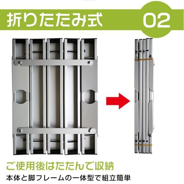 ロールテーブル アルミ ローテーブル 軽量 コンパクト 折りたたみ式 コンパクト 収納袋付き ad251|akaneashop|04