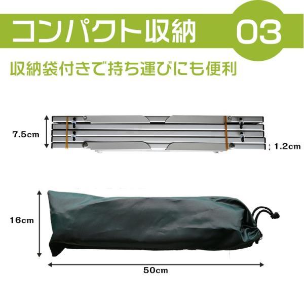 ロールテーブル アルミ ローテーブル 軽量 コンパクト 折りたたみ式 コンパクト 収納袋付き ad251|akaneashop|05