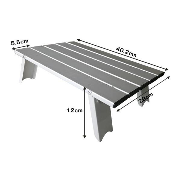 ロールテーブル アルミ ローテーブル 軽量 コンパクト 折りたたみ式 コンパクト 収納袋付き ad251|akaneashop|06