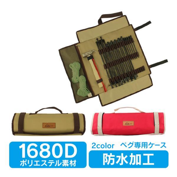 ペグ・ハンマー・アクセサリーの収納ケース キャンプ 設営 バッグ アウトドア 持ち手 持ち運び 便利 防水 ad264|akaneashop