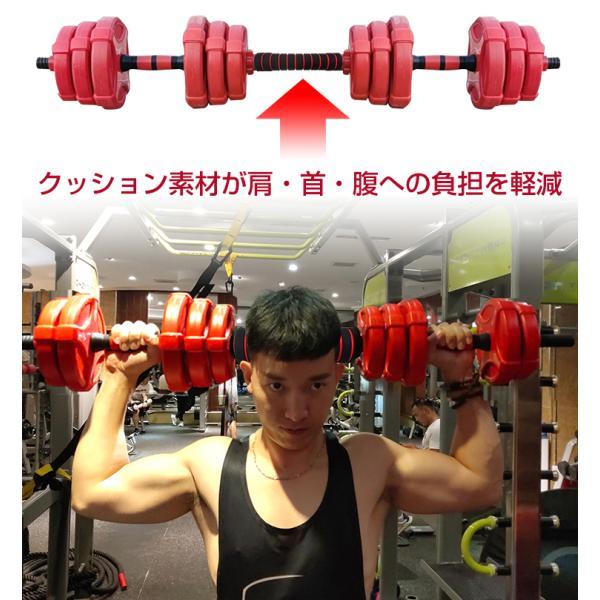 ダンベルセット 20kg バーベル 可変式 トレーニング 鉄アレイ 筋トレ スポーツ エクササイズ de072|akaneashop|05