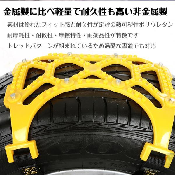 タイヤチェーン スノーチェーン 汎用 ジャッキ不要 R12〜R19対応 非金属 簡単取付 r14 r15 r16 雪道 プラスチック e048|akaneashop|03