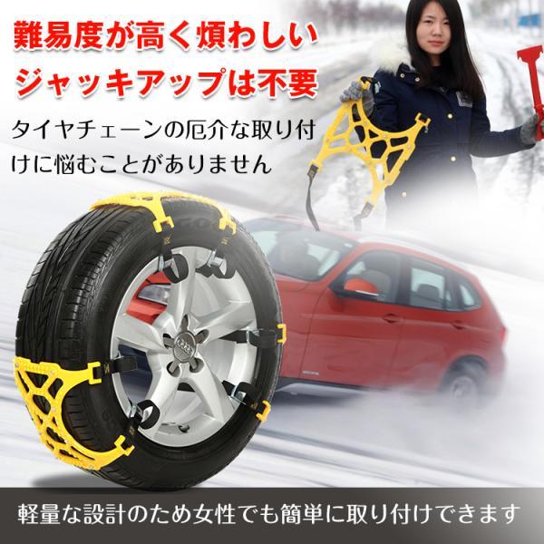 タイヤチェーン スノーチェーン 汎用 ジャッキ不要 R12〜R19対応 非金属 簡単取付 r14 r15 r16 雪道 プラスチック e048|akaneashop|04
