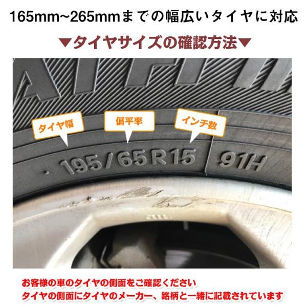 タイヤチェーン スノーチェーン 汎用 ジャッキ不要 R12〜R19対応 非金属 簡単取付 r14 r15 r16 雪道 プラスチック e048|akaneashop|05