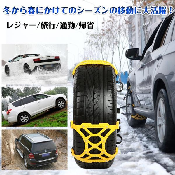 タイヤチェーン スノーチェーン 汎用 ジャッキ不要 R12〜R19対応 非金属 簡単取付 r14 r15 r16 雪道 プラスチック e048|akaneashop|09