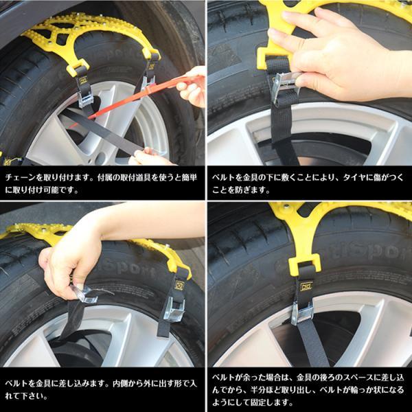 タイヤチェーン スノーチェーン 汎用 ジャッキ不要 R12〜R19対応 非金属 簡単取付 r14 r15 r16 雪道 プラスチック e048|akaneashop|10