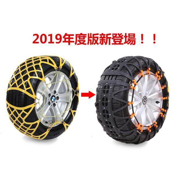 タイヤチェーン 非金属 サイズ R14 R15 R16 R17 R18 R19 車 ee164|akaneashop|02