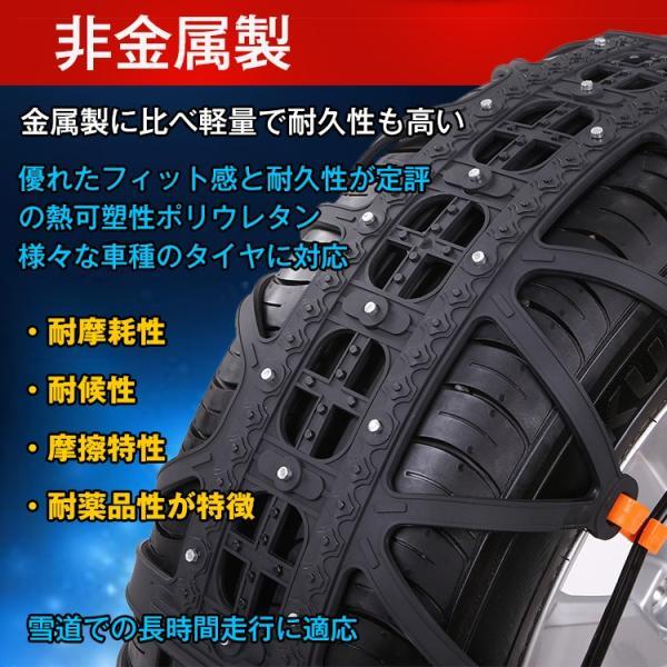 タイヤチェーン 非金属 サイズ R14 R15 R16 R17 R18 R19 車 ee164|akaneashop|03