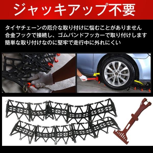 タイヤチェーン 非金属 サイズ R14 R15 R16 R17 R18 R19 車 ee164|akaneashop|04