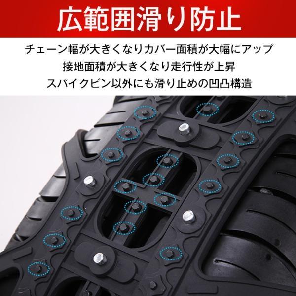 タイヤチェーン 非金属 サイズ R14 R15 R16 R17 R18 R19 車 ee164|akaneashop|05