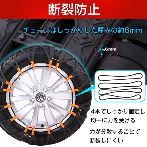 タイヤチェーン 非金属 サイズ R14 R15 R16 R17 R18 R19 車 ee164|akaneashop|06