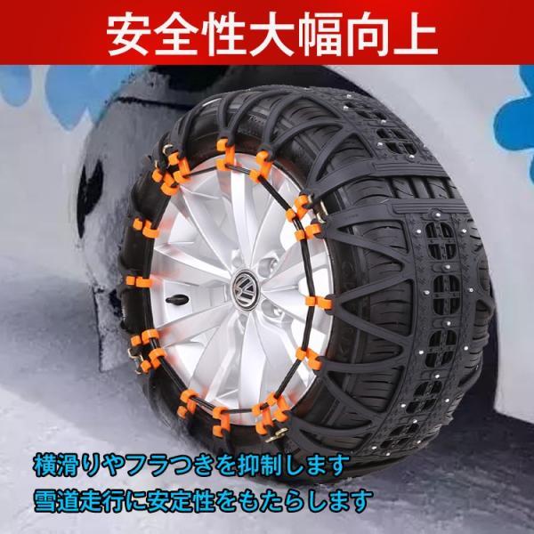 タイヤチェーン 非金属 サイズ R14 R15 R16 R17 R18 R19 車 ee164|akaneashop|09