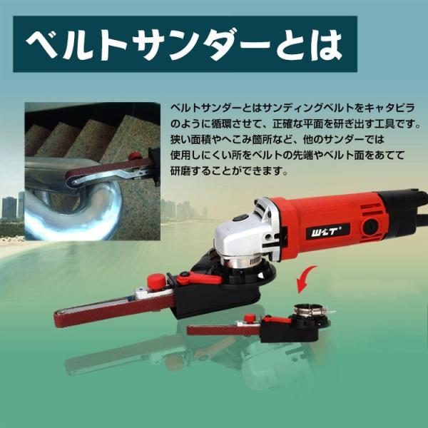 ベルトサンダー ディスクグラインダー用 アタッチメント 工具 研磨 バリ取り 仕上げ DIY ny117 akaneashop 02