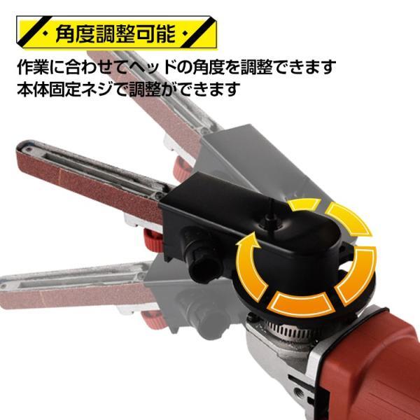 ベルトサンダー ディスクグラインダー用 アタッチメント 工具 研磨 バリ取り 仕上げ DIY ny117 akaneashop 04