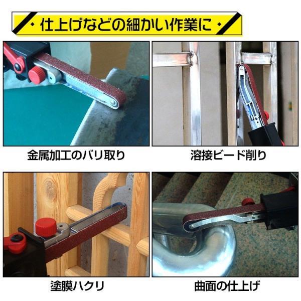 ベルトサンダー ディスクグラインダー用 アタッチメント 工具 研磨 バリ取り 仕上げ DIY ny117 akaneashop 05