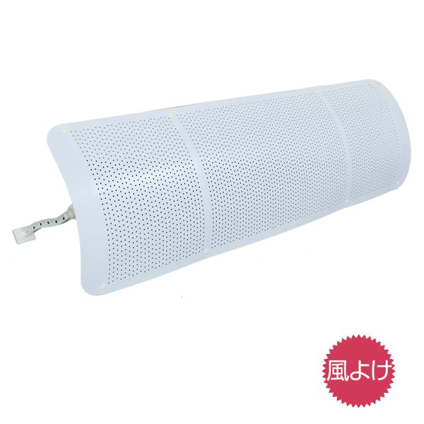 エアコン 風よけ 風除け カバー 風避け 風向き 冷房 暖房 乾燥  ひんやり あったか クーラー ny130