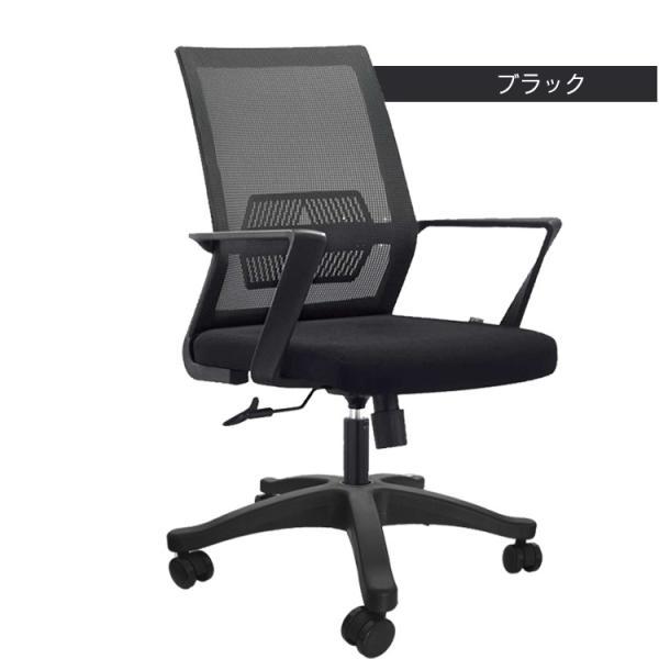 オフィス チェア ミドルバック 高反発 座り心地 椅子 イス メッシュ おしゃれ デスクチェア  ワークチェア 肘置き 腰サポート 通気性 ロッキング機能 ny193 akaneashop 11
