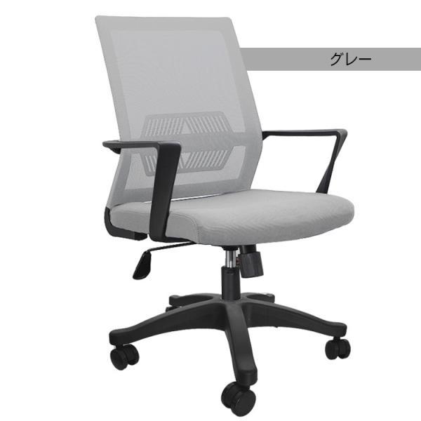オフィス チェア ミドルバック 高反発 座り心地 椅子 イス メッシュ おしゃれ デスクチェア  ワークチェア 肘置き 腰サポート 通気性 ロッキング機能 ny193 akaneashop 12