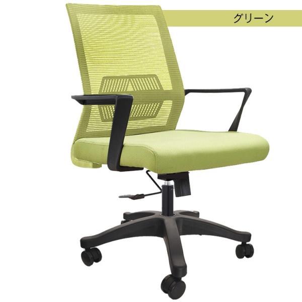 オフィス チェア ミドルバック 高反発 座り心地 椅子 イス メッシュ おしゃれ デスクチェア  ワークチェア 肘置き 腰サポート 通気性 ロッキング機能 ny193 akaneashop 13