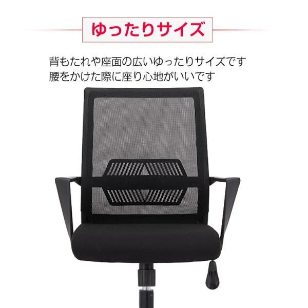 オフィス チェア ミドルバック 高反発 座り心地 椅子 イス メッシュ おしゃれ デスクチェア  ワークチェア 肘置き 腰サポート 通気性 ロッキング機能 ny193 akaneashop 04