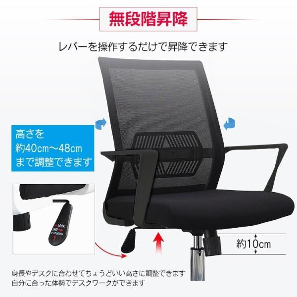 オフィス チェア ミドルバック 高反発 座り心地 椅子 イス メッシュ おしゃれ デスクチェア  ワークチェア 肘置き 腰サポート 通気性 ロッキング機能 ny193 akaneashop 06