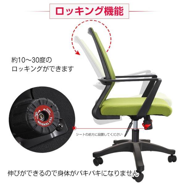 オフィス チェア ミドルバック 高反発 座り心地 椅子 イス メッシュ おしゃれ デスクチェア  ワークチェア 肘置き 腰サポート 通気性 ロッキング機能 ny193 akaneashop 08