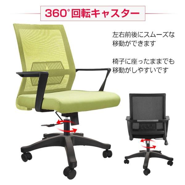 オフィス チェア ミドルバック 高反発 座り心地 椅子 イス メッシュ おしゃれ デスクチェア  ワークチェア 肘置き 腰サポート 通気性 ロッキング機能 ny193 akaneashop 09