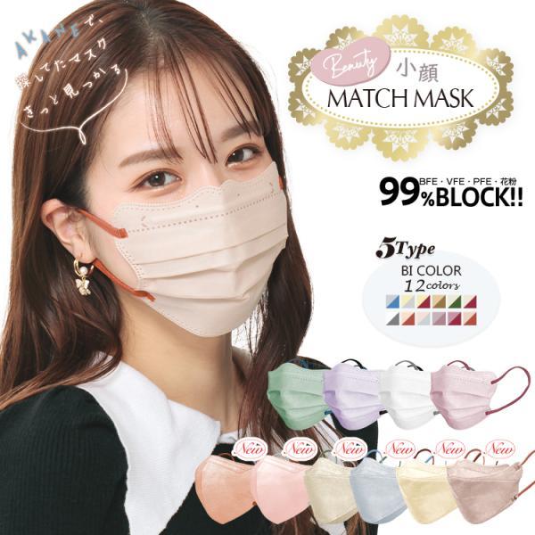 マスク 50枚 42枚 使い捨て 箱 日本発送 メルトブローン 不織布 男女兼用 ウィルス対策 BFE 99%以上 防塵 花粉 飛沫感染  災害 非常時 防災 ny263 クーポンの画像