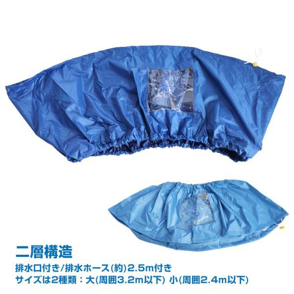 エアコン クリーニング カバー 清掃 洗浄 壁掛け シート ホース  ひんやり あったか クーラー カビ ほこり 掃除 ny286