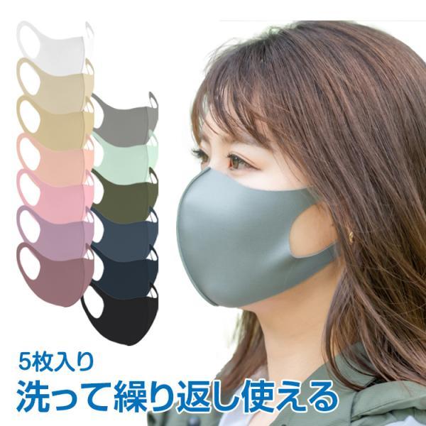 洗えるマスク5枚入り乾燥対策防風3D立体繰り返しおしゃれUVカット男女兼用アイスシルク風邪予防蒸れにくいひんやり潤いny290ク
