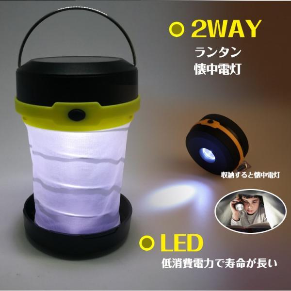 ランタン LED 懐中電灯 ライト 充電式 USB ソーラー充電 アウトドア キャンプ 非常時 od294|akaneashop|03
